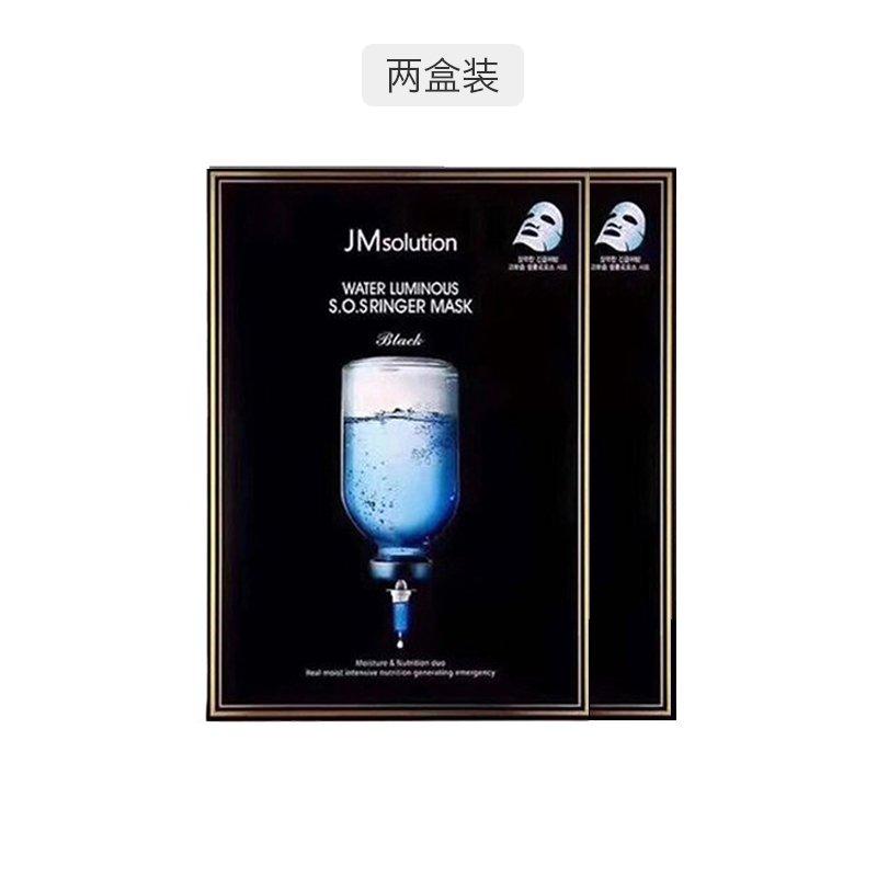 【2盒装】【香港直邮】【急救补水针剂面膜】JM肌司研水滋养水盈补水面膜(黑臻版)10片