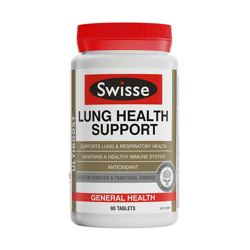 【养肺护肺】澳洲swisse清肺片草本复合维生素90片 新旧包装随机发