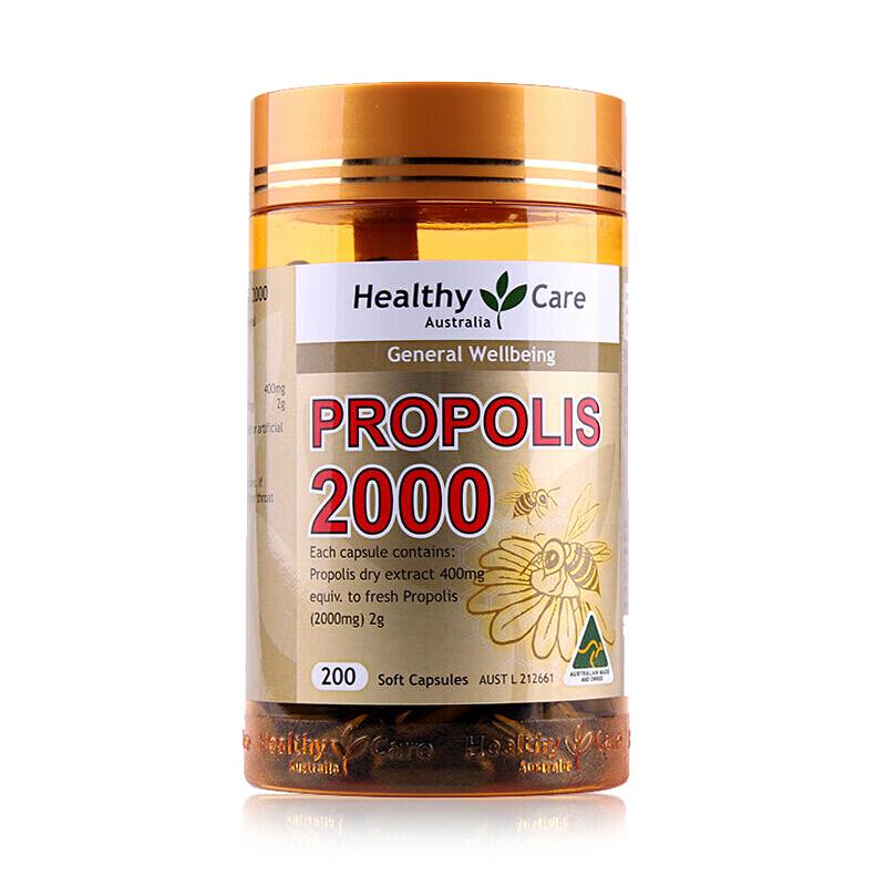 澳洲Healthy Care蜂胶软胶囊2000mg蜂胶200粒/瓶