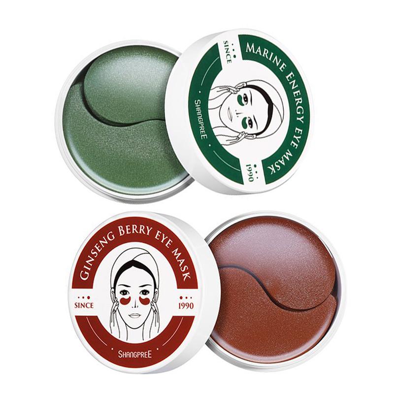 【2盒装】【香港直邮】韩国香蒲丽绿色眼膜60贴+红色眼膜60贴/盒