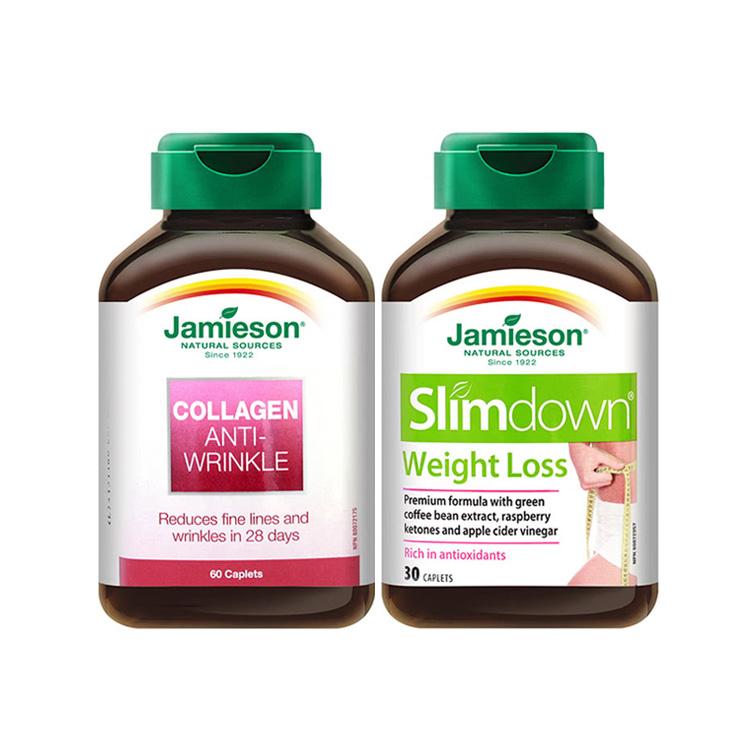 加拿大 jamieson健美生加拿大进口绿咖啡豆树莓酮纤体+胶原蛋白片 60片