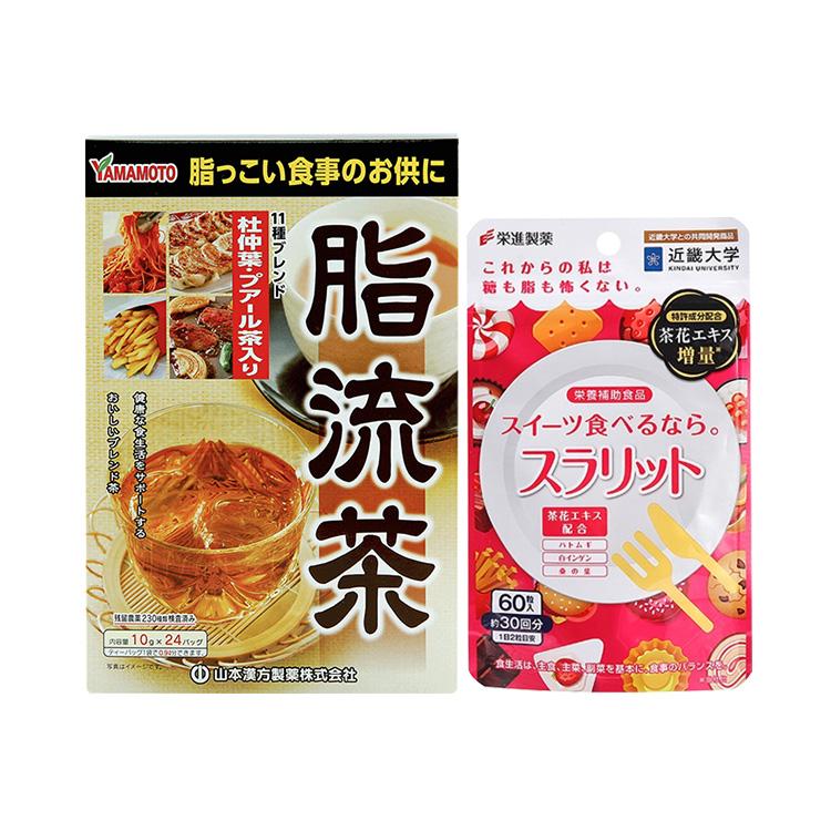 日本山本汉方脂流茶10g*24包+日本荣进制药少女抗糖丸 60粒