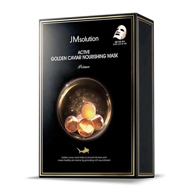 【2盒裝】【香港直郵】韓國JMsolutian新款魚子醬緊致滋養面膜10片裝