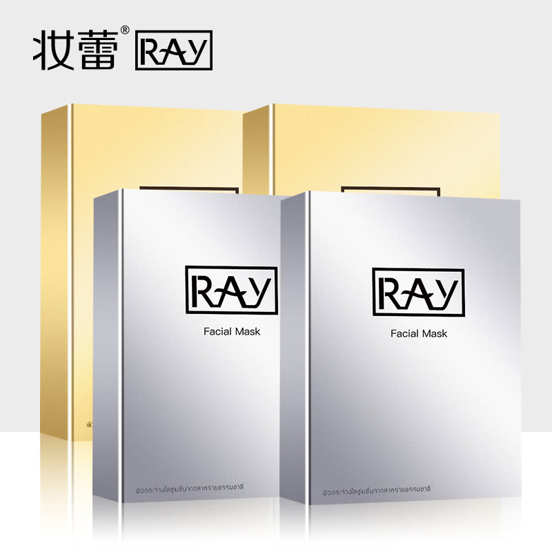 【ray金銀套裝各2盒】面膜補水保濕泰國金色銀色蠶絲面膜貼 (金色20片+銀色20片) 妝蕾版
