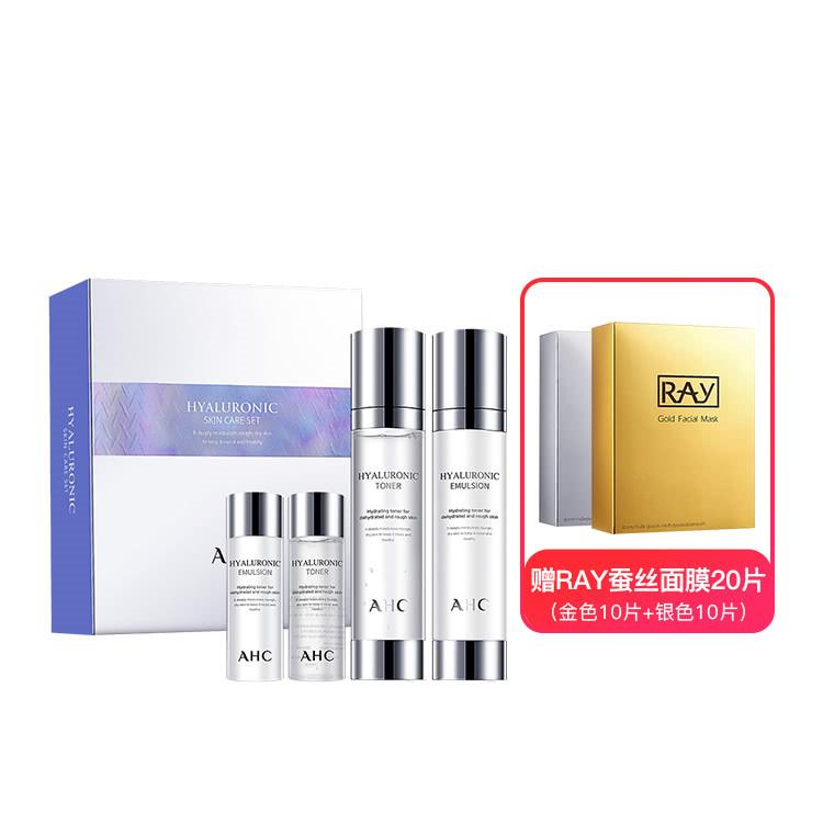 【香港直郵】韓國AHC透明質酸玻尿酸精華神仙水乳套盒+RAY妝蕾面膜20片