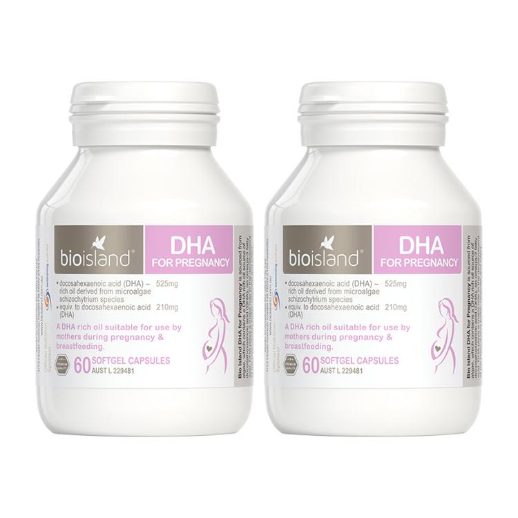 【宝妈常备】BIOISLAND佰澳朗德DHA藻油孕期哺乳期营养维生素60粒