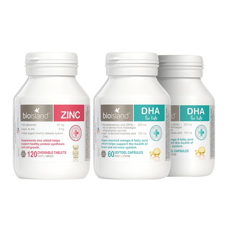 澳洲Bio Island佰澳朗德天然海藻油婴幼儿DHA 60粒*2瓶+宝宝补锌咀嚼片 120粒/瓶