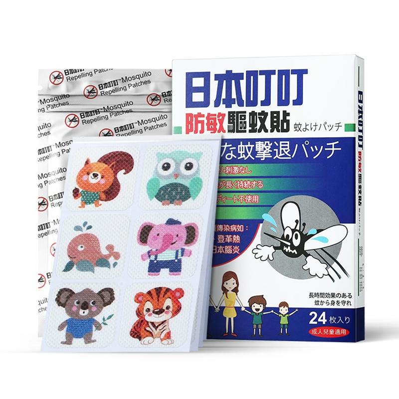 【三盒装】日本叮叮 环保驱蚊贴 24片盒*3