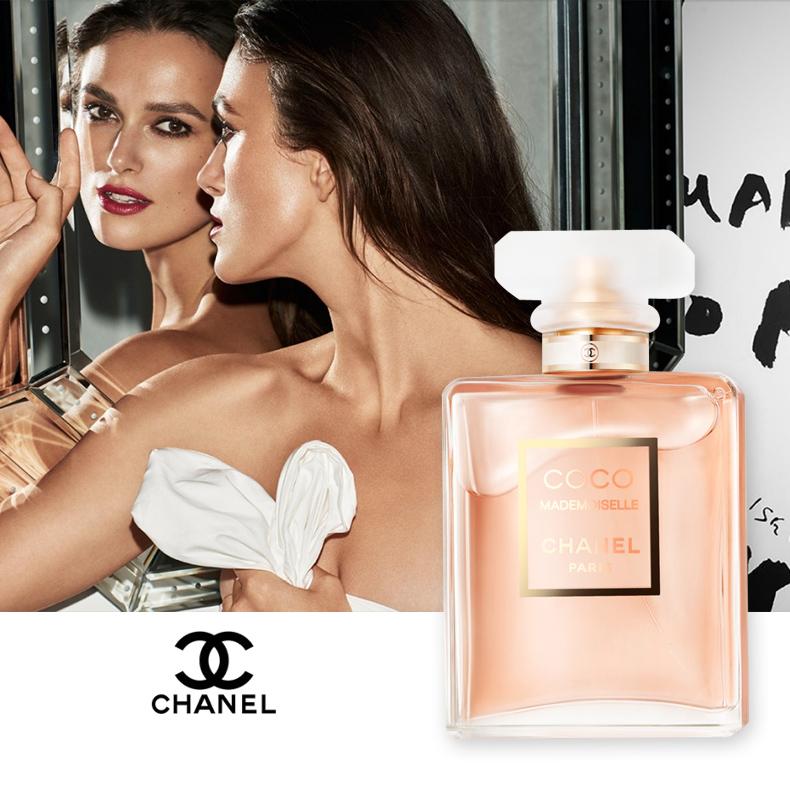 【性感女人香】法国香奈儿Chanel可可摩登小姐女士香水EDP 50ML