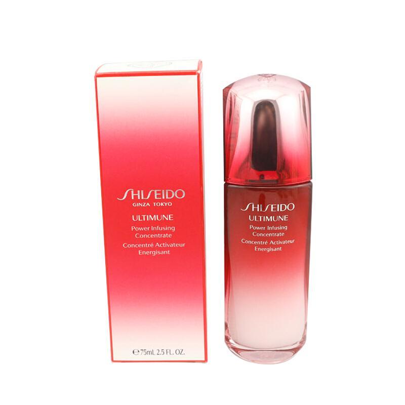 日本資生堂Shiseido 資生堂精華液 紅妍肌活精華露 傲嬌精華 紅腰子75ml