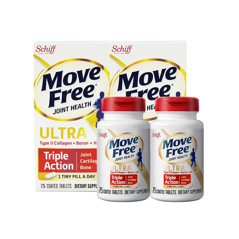【2瓶装】【白瓶】Schiff Move Free维骨力骨胶原软骨精华素 75粒