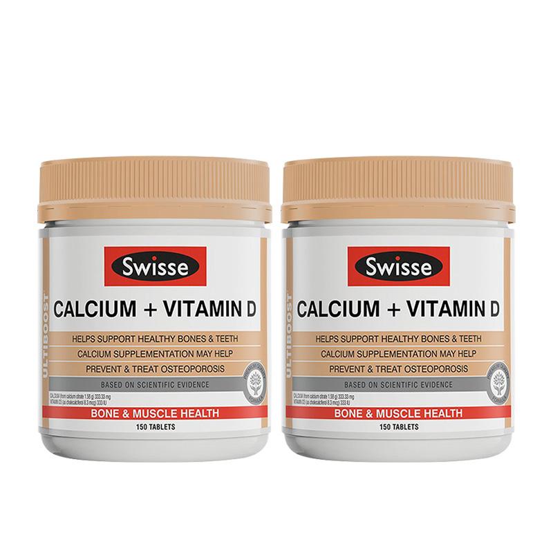 【2瓶装】swisse维生素D柠檬酸钙补钙强骨质成人老年中老年150粒*2