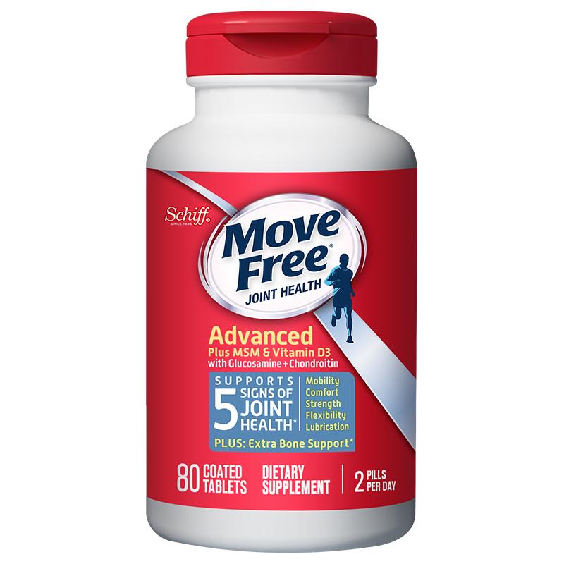 【蓝瓶】Move Free 益节维骨力氨糖软骨素加钙片 添加MSM维生素D3 80粒