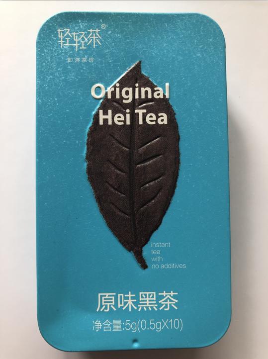 【一茶在手,吃喝无忧】轻轻茶小蓝盒