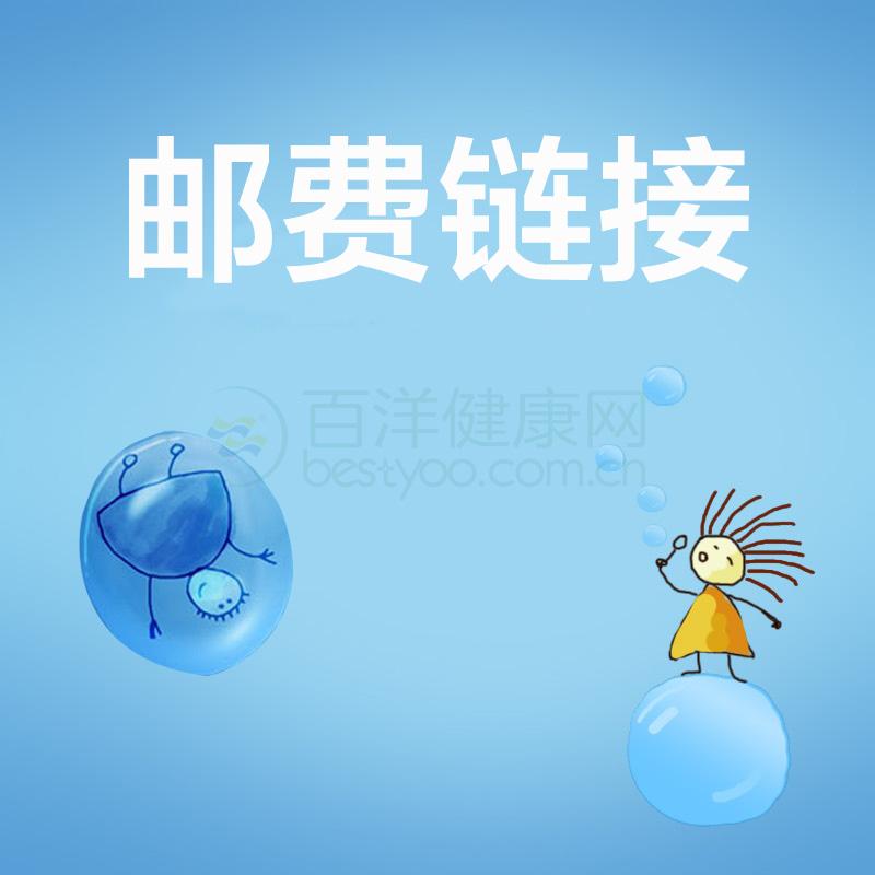 产品发布测试(huangdao)