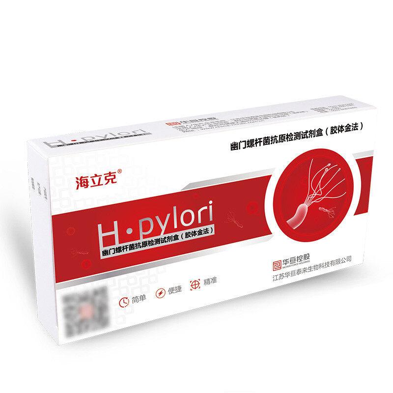華亙 海立克 幽門螺旋桿菌檢測試劑盒(膠體金法)