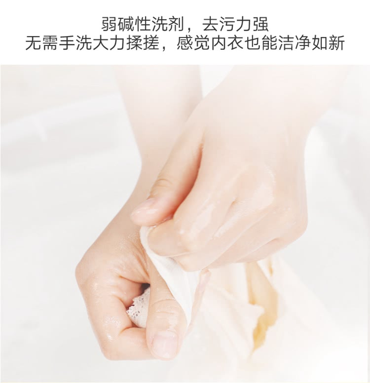 【血污克星 仙女帮手】【3瓶装】日本进口小林制药内衣清洗剂 120ml 洗涤剂清洗污渍血渍清洁洗衣液