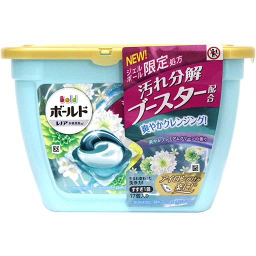【宝洁畅销】洗衣球 清香抗菌蓝 309g(17颗装)   20年新款3D洗衣凝珠球啫喱球香水型去污
