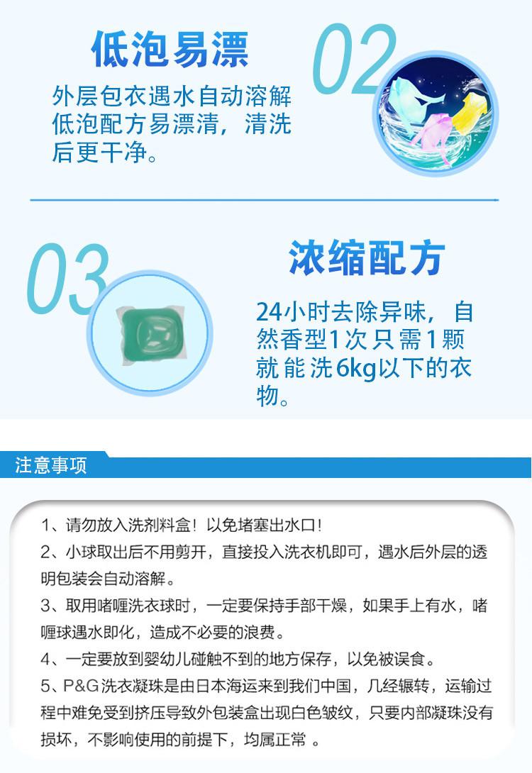 【宝洁畅销品】洗衣球损伤修复蓝326g(17颗) 20年新款17颗装宝洁洗衣球一粒可以清洗5公斤衣物