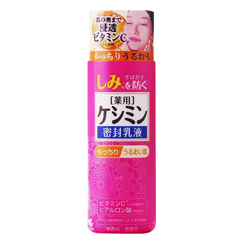 【小林制药】斑可丽祛斑保湿乳液130ml
