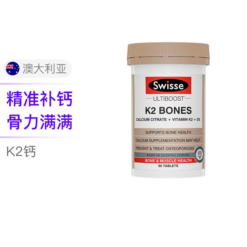 Swisse 钙维生素D片(90片)