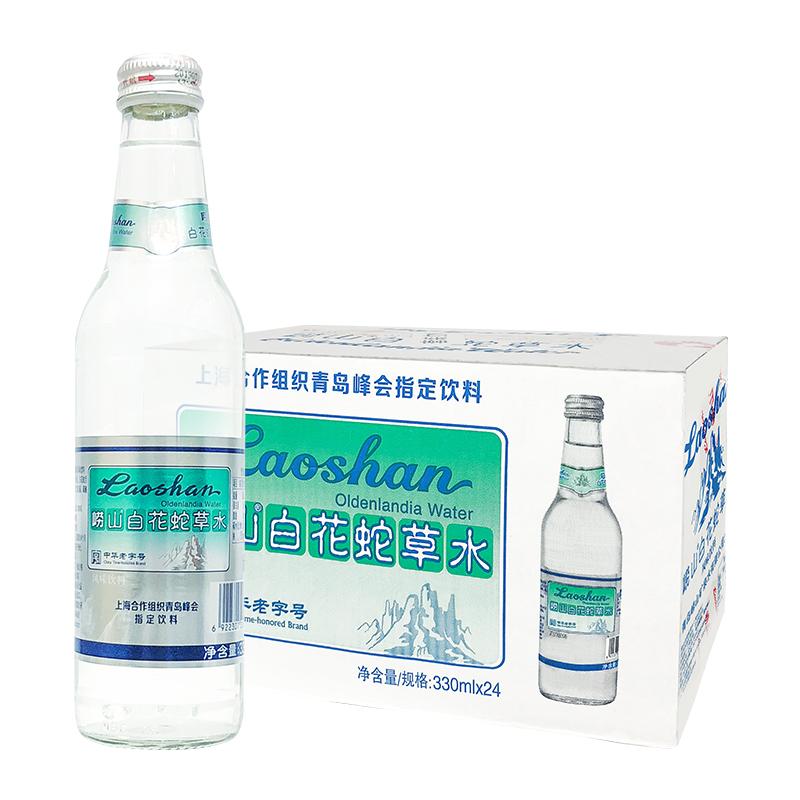 崂山白花蛇草水 24瓶/箱