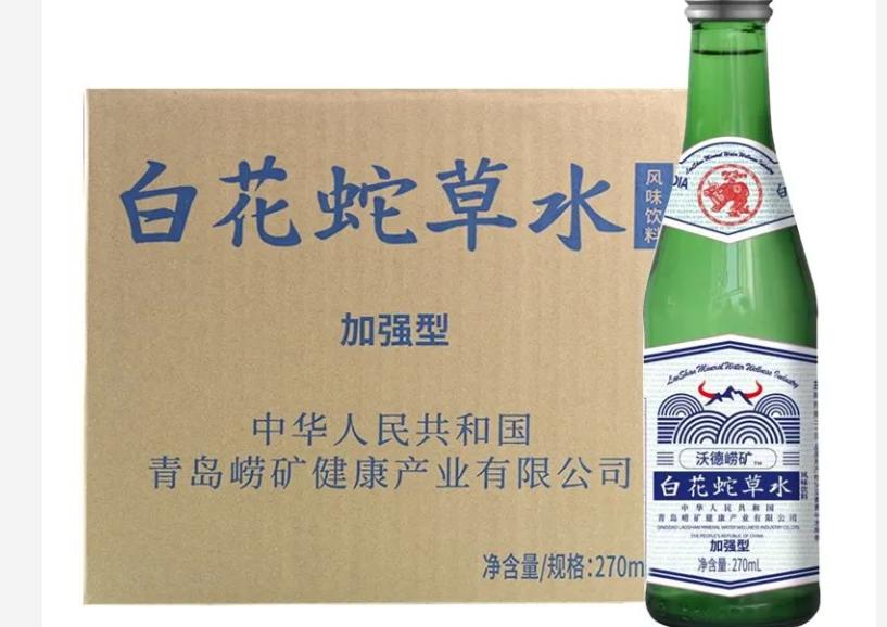 崂山白花蛇草水(加强版)24瓶/箱