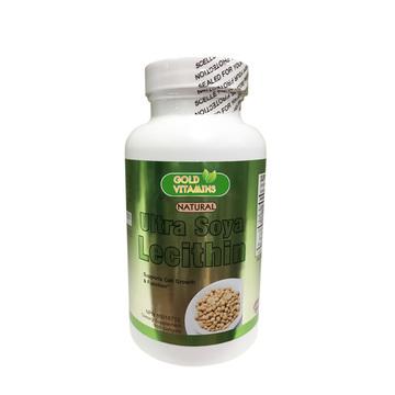 【血管清道夫】加拿大直邮GOLD VITAMINS金维素天然大豆卵磷脂软胶囊100粒