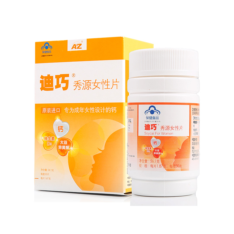 【上新特惠】迪巧 秀源女性钙片 30片 中老年女性补钙 含大豆异黄酮