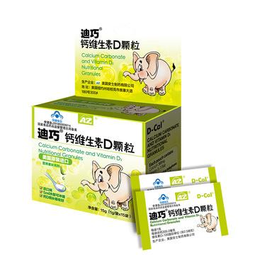 【淡口味钙 不伤宝宝味蕾】迪巧钙维生素D颗粒小儿碳酸钙D3颗粒儿童补钙