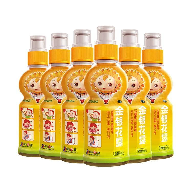 小葵花金银花露250ML  清热解毒 祛火 小儿痱毒 6瓶