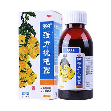 999强力枇杷露120ml*1瓶/盒