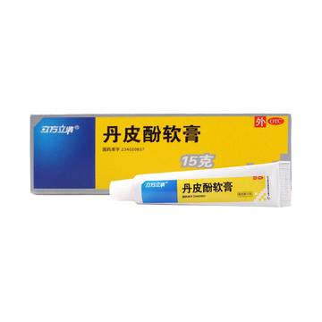 立方立清丹皮酚软膏15g*1支/盒