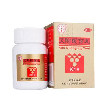 同仁堂艾附暖宫丸30g*1瓶/盒