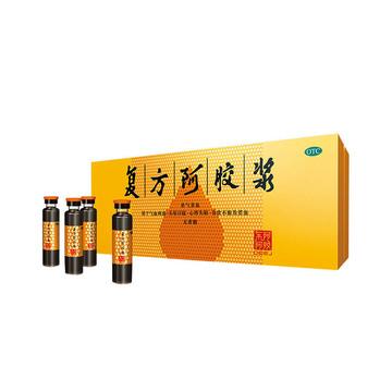 东阿阿胶复方阿胶浆(无蔗糖)20ml*48支/盒