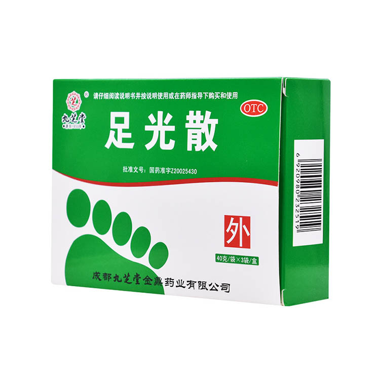 【限时特惠3盒24元包邮】九芝堂足光散40克*3袋/盒