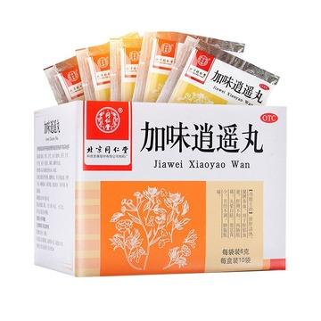 同仁堂加味逍遥丸6g*10袋/盒