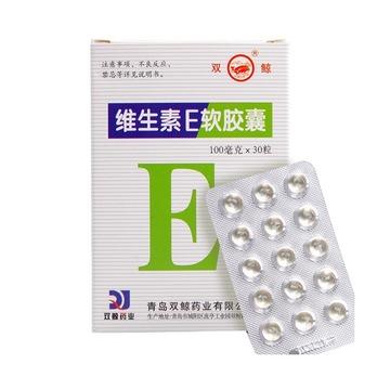双鲸维生素E软胶囊100mg*30粒