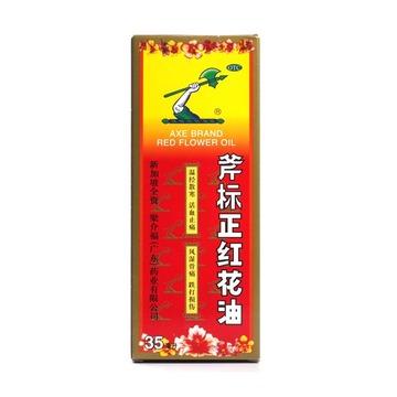 斧标正红花油35ml*1瓶/盒