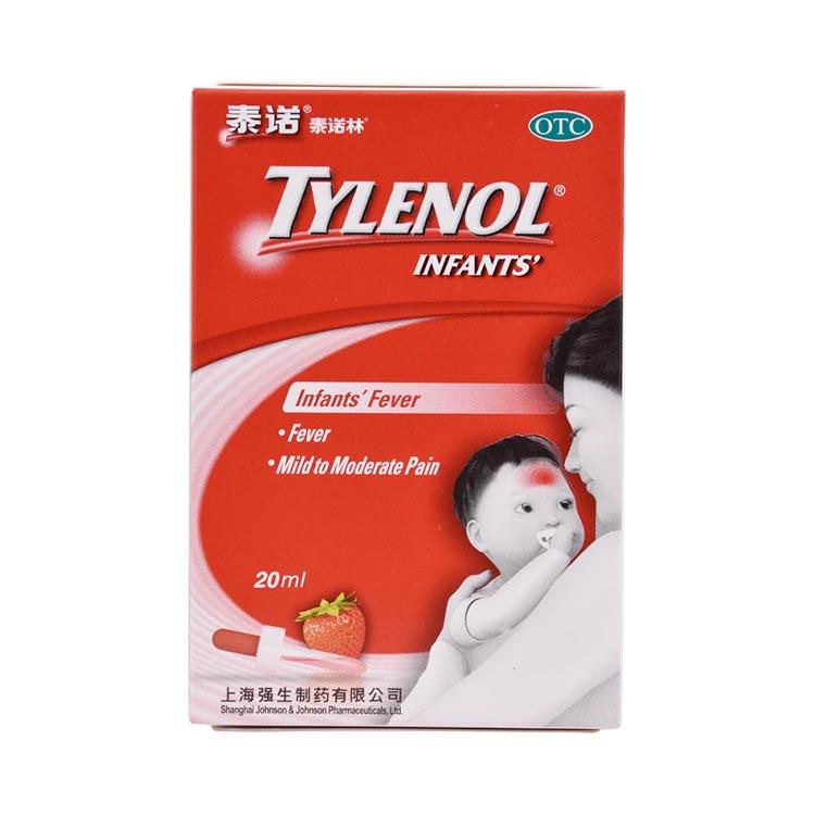 泰诺林对乙酰氨基酚混悬滴剂15ml:1.5g 20ml/瓶