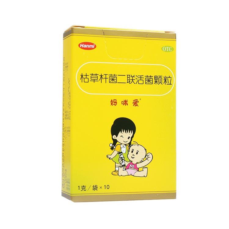 【39元2盒】妈咪爱枯草杆菌二联活菌颗粒1g*10袋
