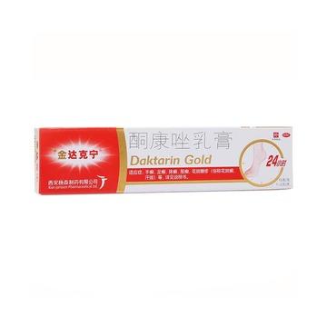 金达克宁酮康唑乳膏2%*15g*1支/盒