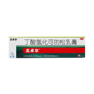 尤卓尔丁酸氢化可的松乳膏0.1%*10g*1支/盒
