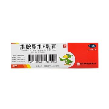 邦力维胺酯维E乳膏15g*1支/盒