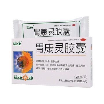 葵花胃康灵胶囊0.4g*24粒