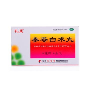 孔孟参苓白术丸6g*10袋