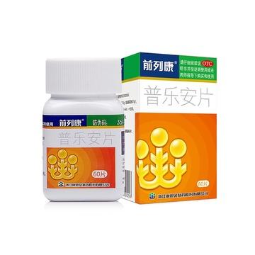 前列康普乐安片0.57g*60片*1瓶/盒