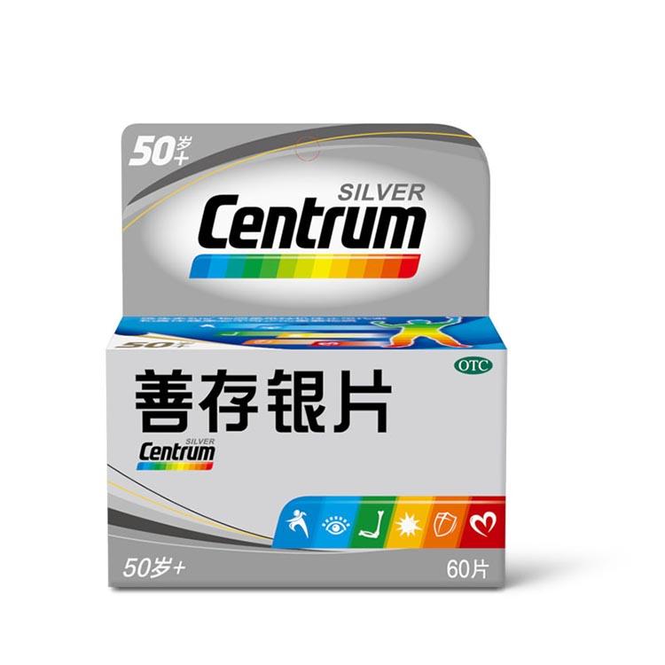 惠氏善存银片60片