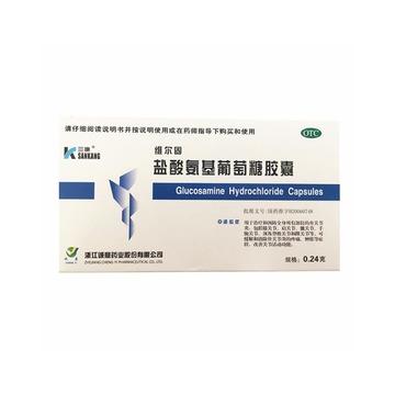 维尔固盐酸氨基葡萄糖胶囊0.24g*20粒