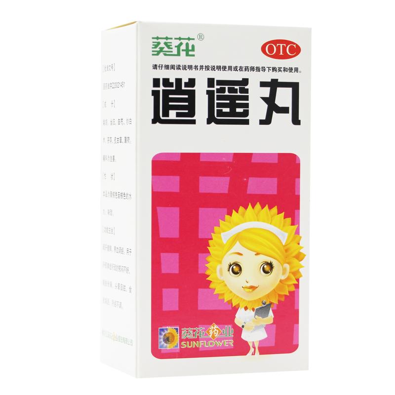 葵花 逍遥丸 42g*1瓶/盒